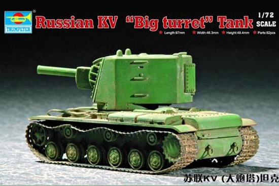 "KV ""Big turret"" tank"