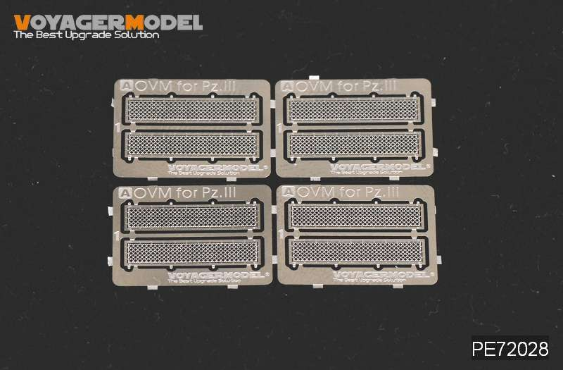 WWII German Panzer III Grills (QUAD set)