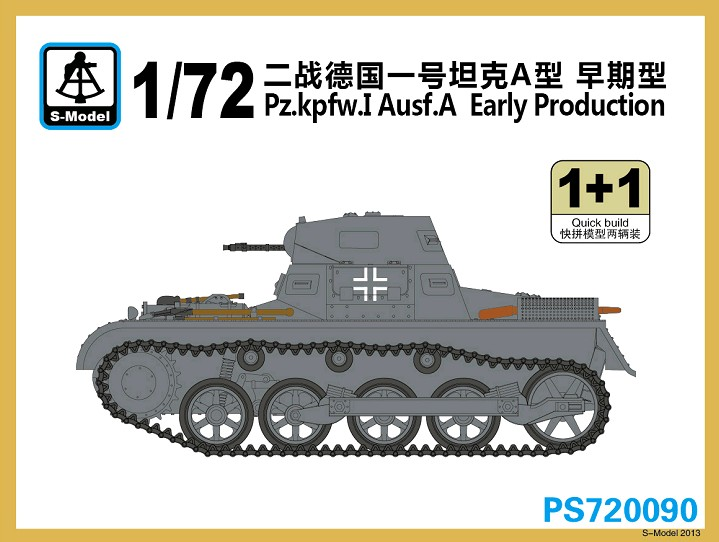 Pz.Kpfw.I Ausf.A Early Production