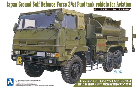 JGSDF 3 1/2 T Fuel Tank Vehicle for Aviation