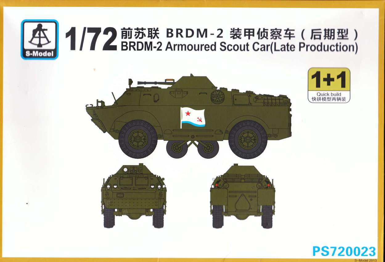 BRDM-2 Armoured Scout Car (late production)