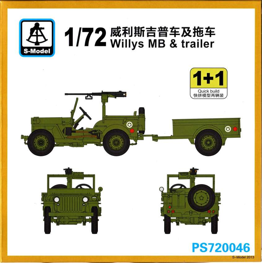 Willys MB & Trailer