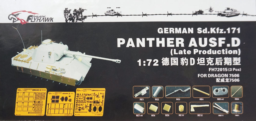Sd.Kfz.171 Panther Ausf.D late