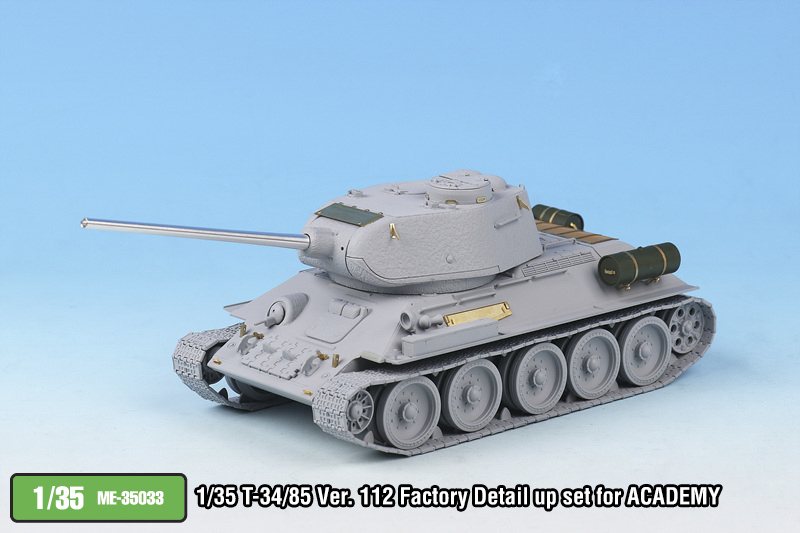 T-34/85 Ver. 112 Factory Detail up set for ACADEMY